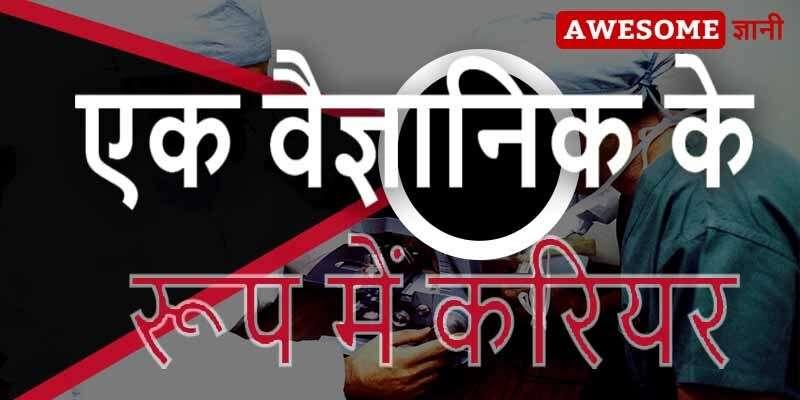 Dr APJ Abdul Kalam Life Story in Hindi