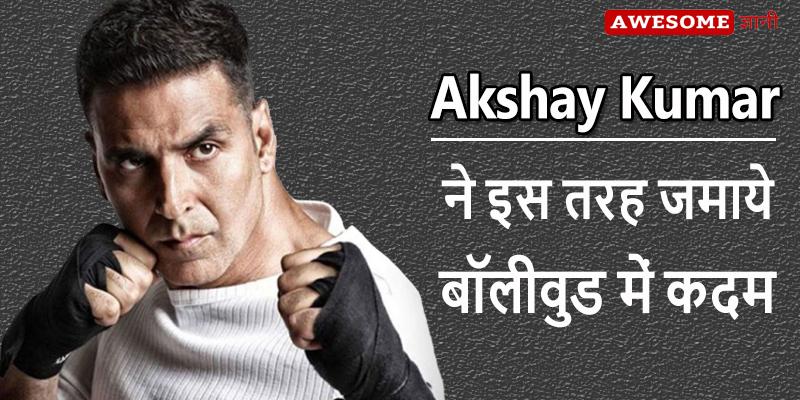 akshay kumar biography, Khiladi kumar