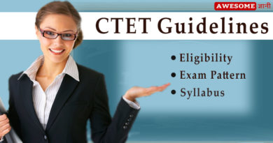 CTET EXAM Information | CTET Syllabus | CTET Exam eligibility