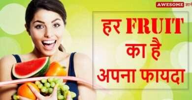 Benefits of fruits, benefits of banana, benefits of orange, benefits of mango, benefits of watermelon