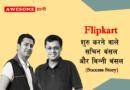 Flipkart Sachin and Binni Bansal