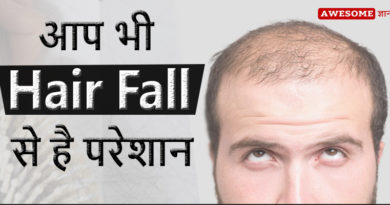 Hair treatment, How to stop hair falls, remove dandruff