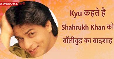 Shahrukh khan success story, About Shahrukh khan.