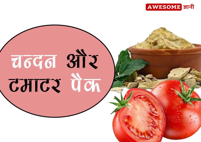 Chandan and tomato pack