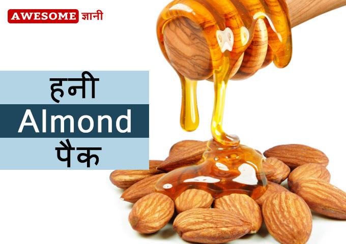 Honey Almond Pack