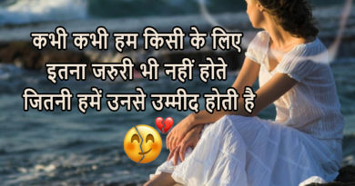 best painful shayari, heart breaking shayari
