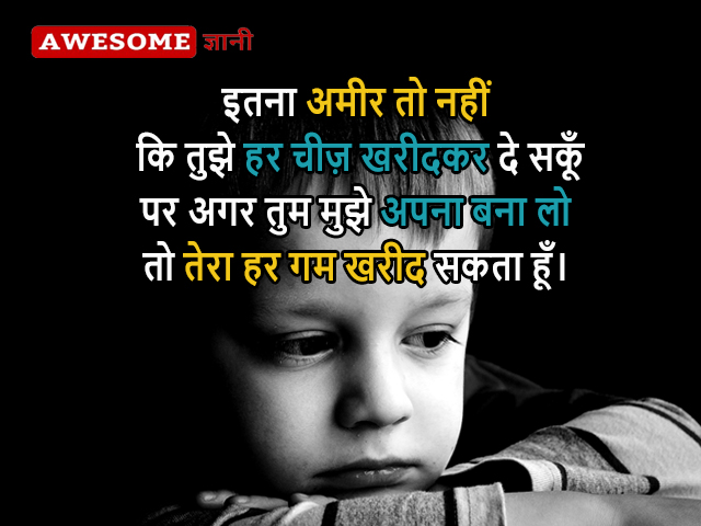 Dard Bhare Status for Whatsapp