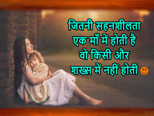 quotes on parents in hindi with images