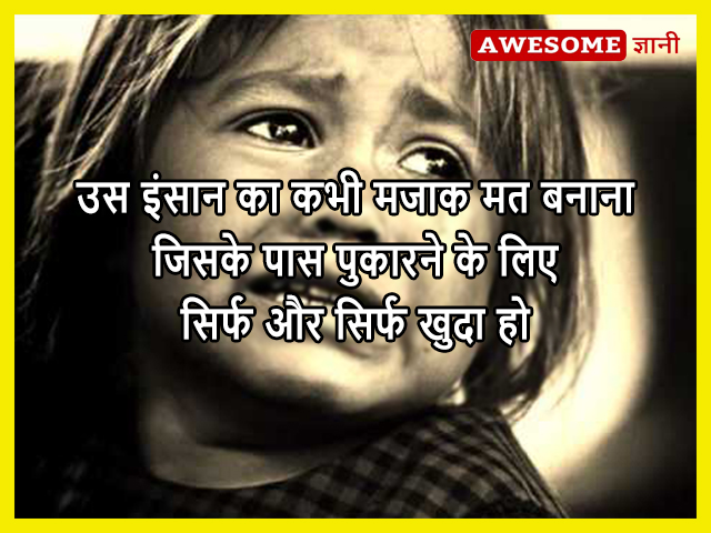 Heart breaking motivational quotes