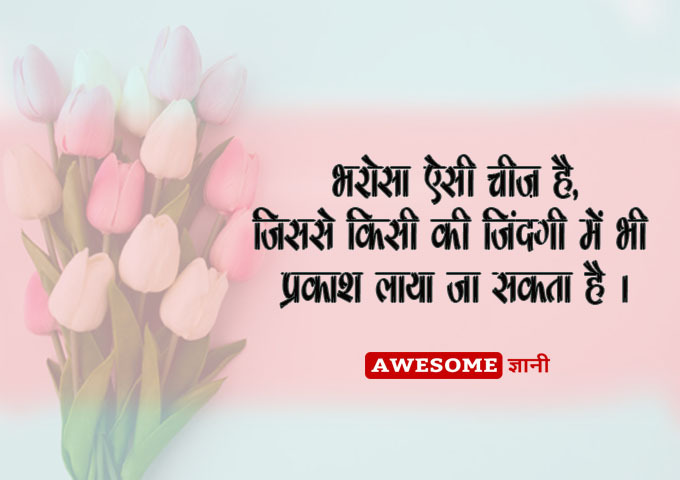 One Line Quotes for DP