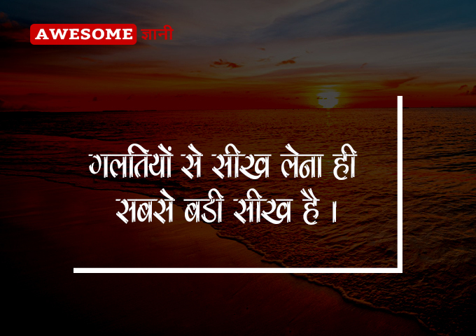 one line thought for dp