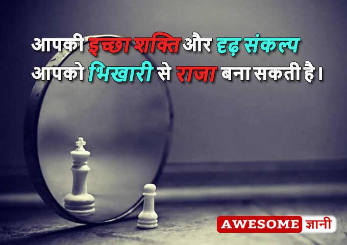 Hindi quotes, one line quotes, quotes for whats-app Dp