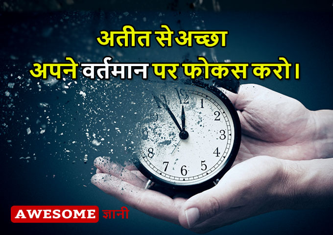 hindi one line success quotes
