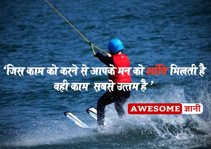 man ki shanti hindi quotes for dp