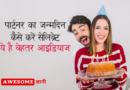 partner/girlfriend birthday
