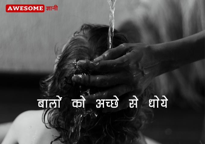 Wash Hair Properly