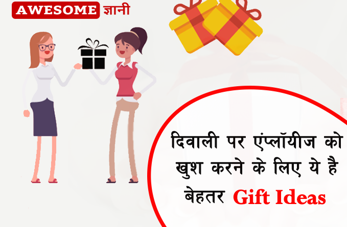 Best Diwali gift for employees
