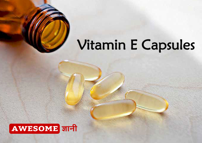 Vitamin E Capsules - home remedies for pimples in hindi