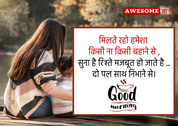 motivational whatsapp quotes in hindi