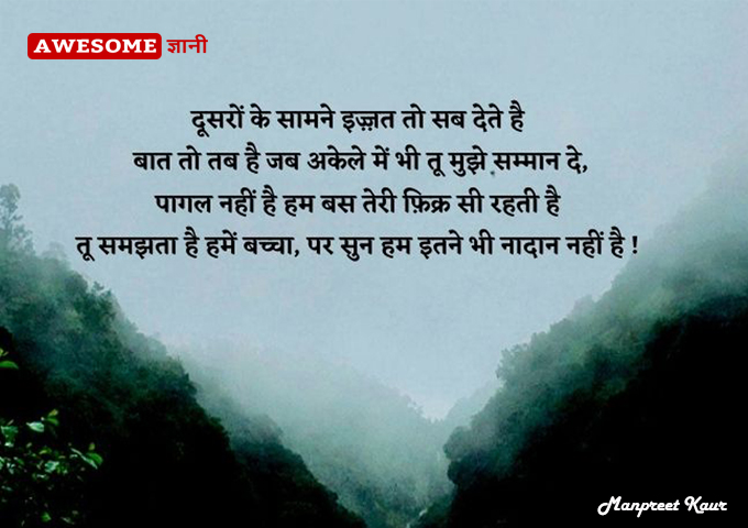 Best Self respect quotes in hindi
