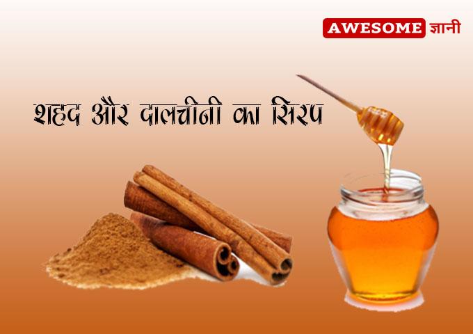 Honey and cinnamon powder mixture