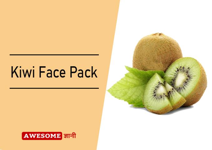 Kiwi Face Pack