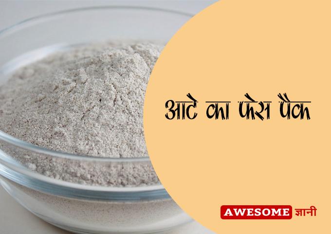 Wheat Flour Face Pack