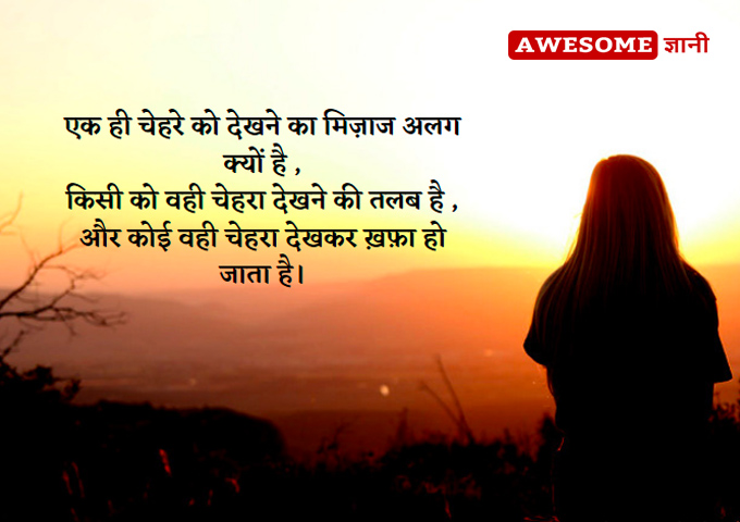 best quote in hindi