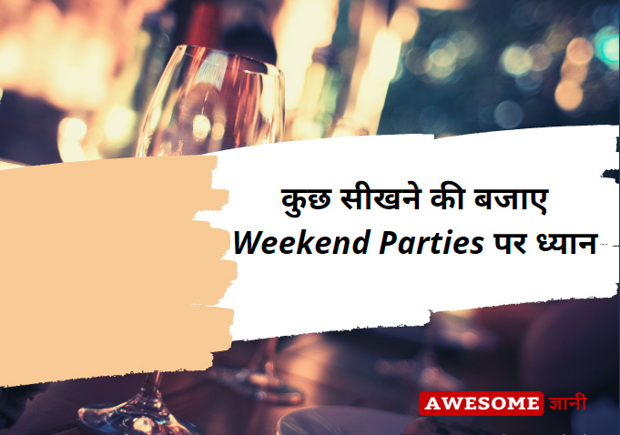 Weekend parties rather than learning anything new