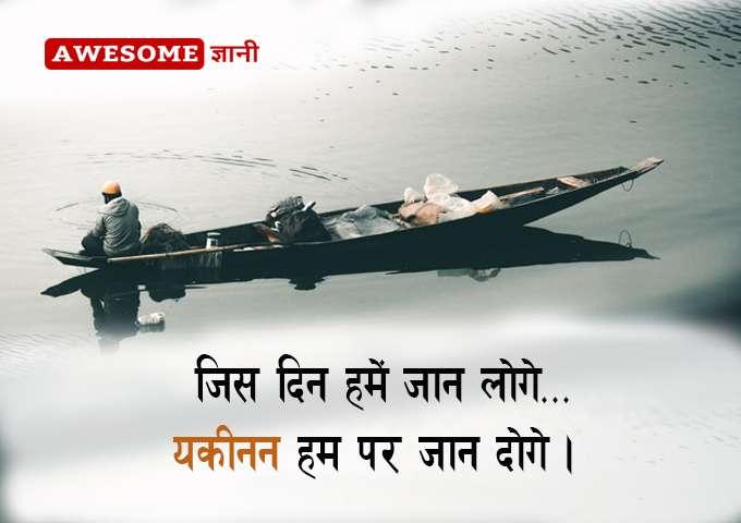 Nice Whatsapp Dp in Hindi