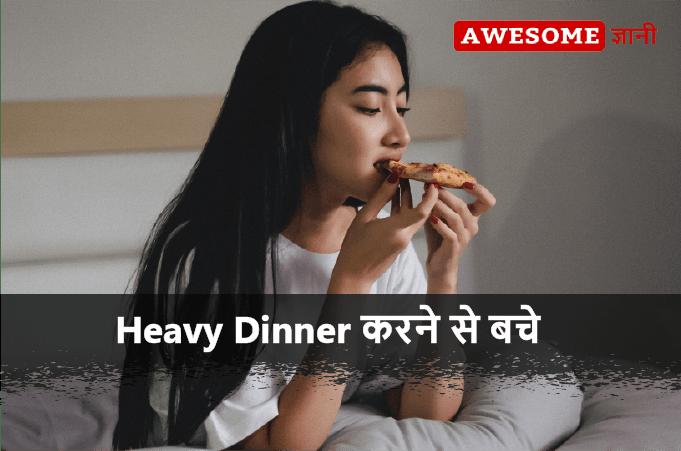 health natural tips in hindi