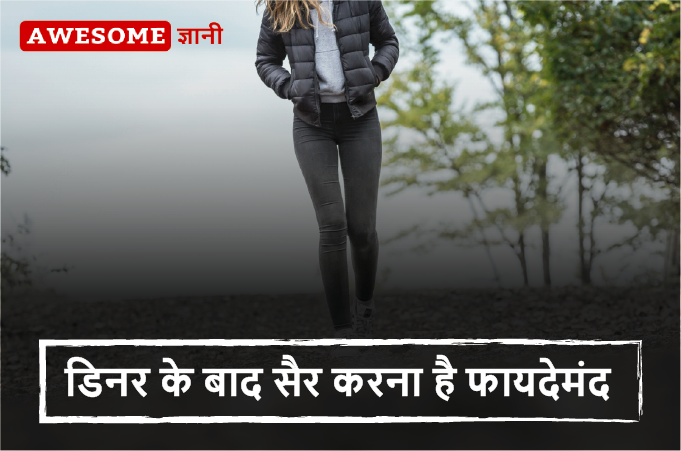 Best natural health tips in hindi