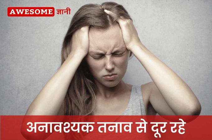 hindi natural tips for health