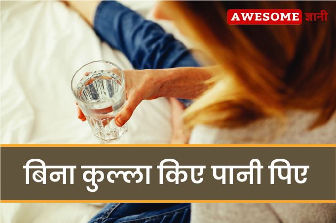 health tips in hindi for girl