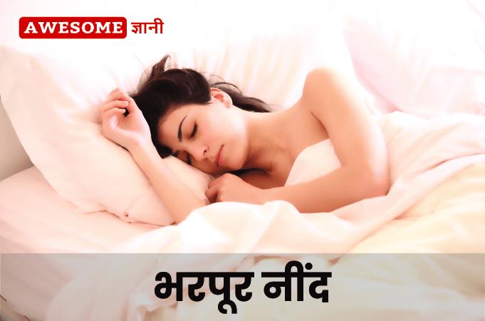 natural health tips in hindi/>